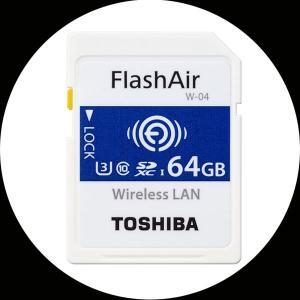 東芝 無線LAN搭載 FlashAir Wi-Fi SDHCカード 64GB W04|saponintaiga