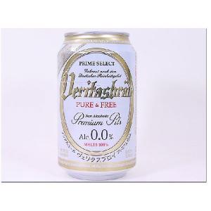本場ドイツ ヴェリタスブロイ ノンアルコールビール330ml 24本入x2ケース/卸/送料無料|saponintaiga