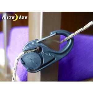 ナイトアイズ 自在金具 ロープ締め具 紐縛り 固定器具 カムジャム2P&ロープセット ロープタイトナー NCJ2-03-01 日本正規品|saponintaiga