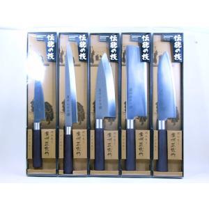 関の包丁 濃州正宗作 とげる   出刃 和包丁 160mm 刺身 和包丁 210mm  三徳 和包丁...