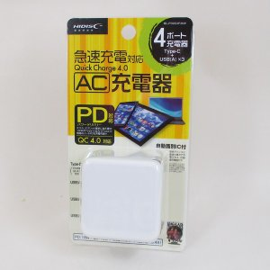 AC充電器/4ポートタイプC USB充電器 PD対応 自動識別IC付 急速充電 最大3.4A ML-PDUS3P36W/HIDISC 1187|saponintaiga