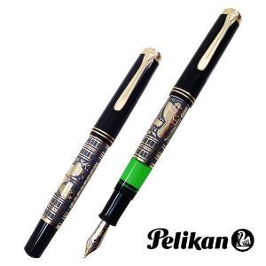 ペリカン 万年筆 M700 トレド/送料無料|saponintaiga