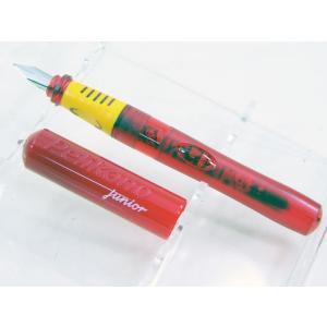 Pelikan/ペリカン/万年筆 万年筆 ペリカーノ ジュニア レッド 赤色/送料無料メール便 箱畳む saponintaiga