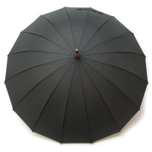 和傘 16本骨 ポンジージャンプ傘  ブラック 直径94cmのワイドサイズx1本/法人配送のみ/個人宅配送不可|saponintaiga