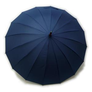 和傘 16本骨 ポンジージャンプ傘  ネイビー 直径94cmのワイドサイズx1本/法人配送のみ/個人宅配送不可|saponintaiga
