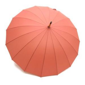 和傘 16本骨 ポンジージャンプ傘  ピンク(薄紅)直径94cmのワイドサイズx1本/法人配送のみ/個人宅配送不可|saponintaiga