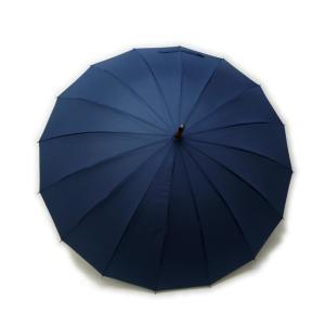 和傘 16本骨 ポンジージャンプ傘  ネイビー 直径94cmのワイドサイズ/送料無料|saponintaiga