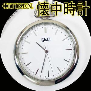 シチズン 懐中時計 ポケットウォッチ QA70-201|saponintaiga