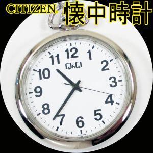 シチズン 懐中時計 ポケットウォッチ QA70-204|saponintaiga