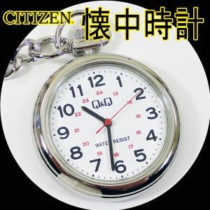 シチズン 懐中時計 ポケットウォッチ QA72-204|saponintaiga