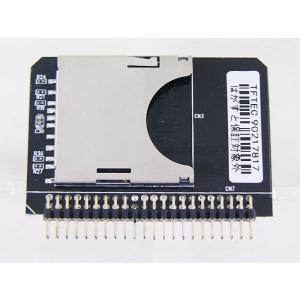 変換名人 SDHC-IDE変換アダプタ SDHC-M44A/2|saponintaiga
