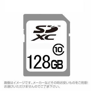 SDカード 128GB CLASS10 128ギガ SDXC UHS-I saponintaiga