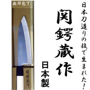 関鍔蔵作 包丁 出刃 白木和包丁 刃渡り約155mm 片刃/送料無料