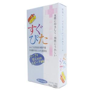 コンドーム すぐぴた テープを引くだけのスピード装着 ウェットゼリー付 ジャパンメディカルx2箱