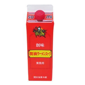 醤油ラーメンスープ 業務用 スープの素 創味 倍率10倍 500ml 紙パックx1本|saponintaiga