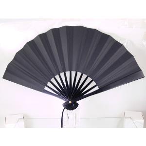 鉄扇 一尺 伝統製法 日本製 鍛造 黒/送料無料|saponintaiga