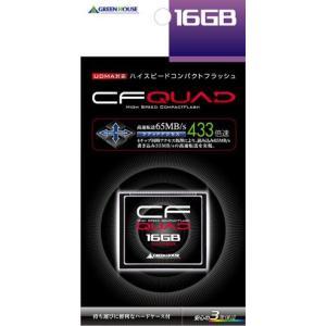 コンパクトフラッシュ GH-CF16GFX グリーンハウス ...