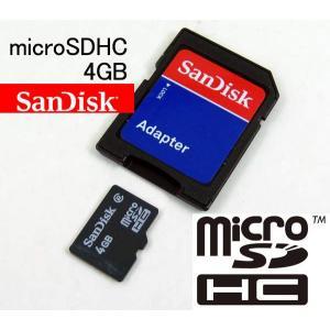 サンディスク マイクロSD microSDHCカード 4GB 4ギガ アダプタ付|saponintaiga