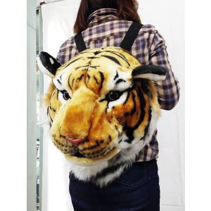 虎型リュックサック タイガー バックパック|saponintaiga