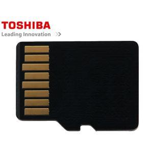 東芝 microSDHCカード 8GB 8ギガ CLASS10  UHS-I