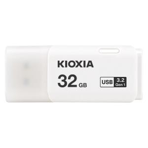 KIOXIA (旧東芝) USBメモリ USB3.0 32GB 32ギガ フラッシュメモリ/送料無料メール便 過渡期につき柄変更あり saponintaiga