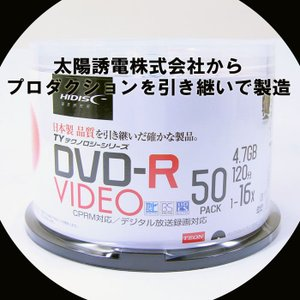 DVD-R 録画用 120分 スピンドル 50枚 TYDR12JCP50SP