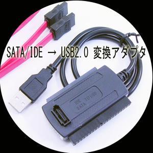 変換名人 USB-SATA/IDE2.5-3.5ドライブ 変換ケーブル|saponintaiga