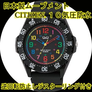 シチズン 紳士 ウレタンダイバー腕時計 10気圧防水 ブラッ...