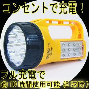 充電式懐中電灯 2WAY/ハンディLEDライト&スタンドライト WJ-278|saponintaiga