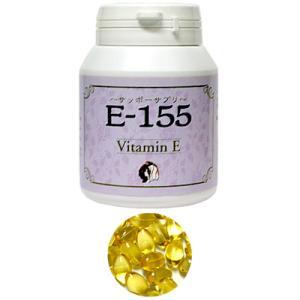 サッポーサプリ ビタミンE E−155|sappho