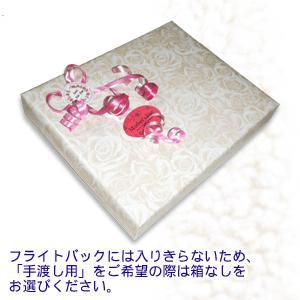 ハービアンシャンプー & コンディショナー& トリートメント★ギフトセット|sappho|02