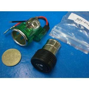<シガーソケット通販・販売><シガーソケット車側 緑パイロットランプ付 穴約28mm>1個<1cd-114>|sapporo-boueki