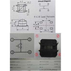 基板用タクトスイッチ<実装 生活防水タクトスイッチ 6mm×6mm 全高4.3mm>10個<1sw-081> sapporo-boueki 02