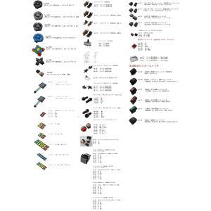 基板用タクトスイッチ<実装 生活防水タクトスイッチ 6mm×6mm 全高4.3mm>10個<1sw-081> sapporo-boueki 05