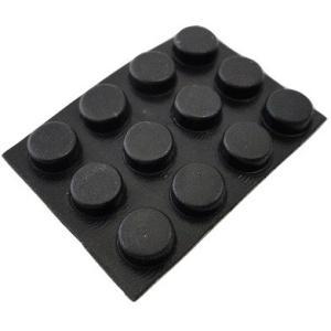 ゴム足・ケース用ゴム足 シール接着 黒・丸 直径φ7mm 高さ3mm 12個入<2zi-002>|sapporo-boueki