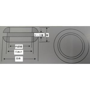 グロメット・配線孔キャップゴム<黒・ケース穴φ32mm>6個<2zi-079>|sapporo-boueki|02