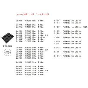 グロメット・配線孔キャップゴム<黒・ケース穴φ32mm>6個<2zi-079>|sapporo-boueki|03