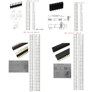 <単3 スイッチ付ネジ〆ケース 電池ボックス 1段×4=4本>2個入<bat-005>|sapporo-boueki|05
