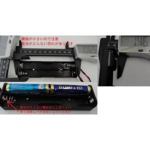 <単3 電池ボックス 1段×4=4本><単3 4本コード付電池ボックス>2個入<bat-010>|sapporo-boueki|02