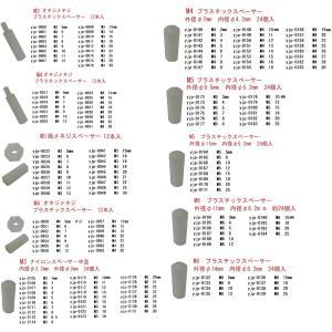 <単3 電池ボックス 1段×4=4本><単3 4本コード付電池ボックス>2個入<bat-010>|sapporo-boueki|03