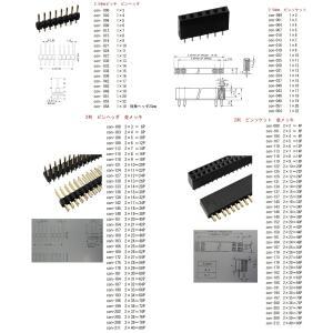 <電池ボックス通販・販売><単3 電池ボックス 1段×4=4本>工作用電池ボックス・電池ケース 単3 4本コード付電池ボックス 2個<bat-010>|sapporo-boueki|05