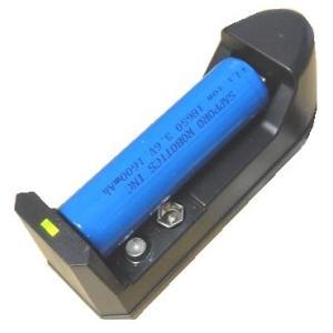リチウムイオン充電池18650用充電器Li-Ion充電池リチウムイオン充電池用充電器<bat-215>|sapporo-boueki