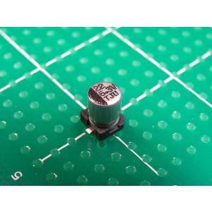 <表面実装コンデンサー通販・販売>表面実装コンデンサ 6.3V 22μF ±20%>10個<cap-100>|sapporo-boueki