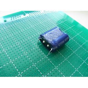 <スーパーコンデンサー販売・通販><電気二重層コンデンサー 5.5V 1F ±20%>1個<cap-204>|sapporo-boueki