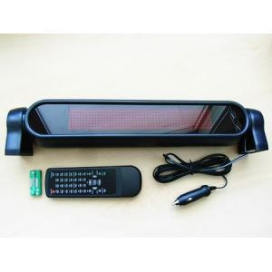 LED電光表示板 英数字入力が可能な電光表示板<LEDサイン><大>専用リモコンで文字入力が可能です!|sapporo-boueki
