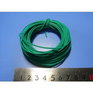 <数量限定><電線・コード販売・通販><3m・緑5・AVR0.2><cod-005-3m>|sapporo-boueki