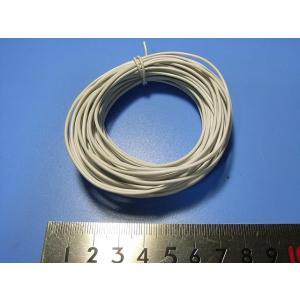 <数量限定><電線・コード販売・通販><3m・白9・AVR0.2><cod-009-3m>|sapporo-boueki