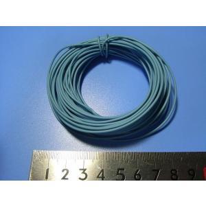 <数量限定><電線・コード販売・通販><約3m・薄青・AVR0.2><cod-011-3m>|sapporo-boueki