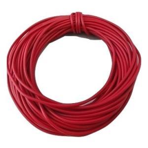 <電線・コード販売・通販><約10m・赤2・AVR0.4>塩化ビニル絶縁電線・コード<cod-042>|sapporo-boueki
