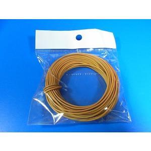 <数量限定><電線・コード販売・通販><3m・橙3・AVR0.4> 塩化ビニル絶縁電線・コード<cod-043-3m>|sapporo-boueki